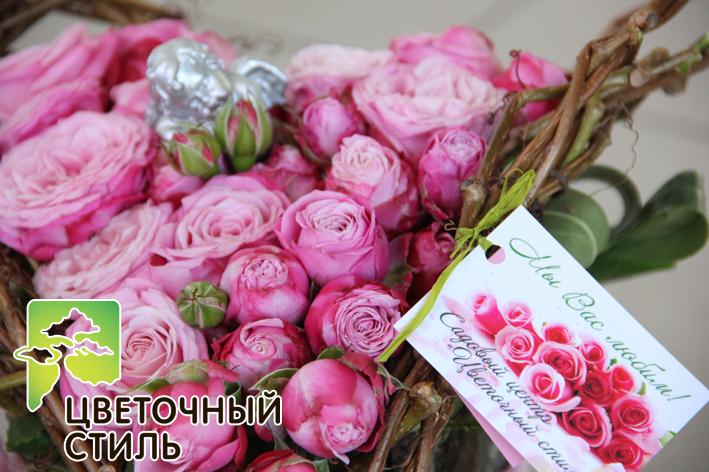 Заказ цветы доставка харьков — photo 12