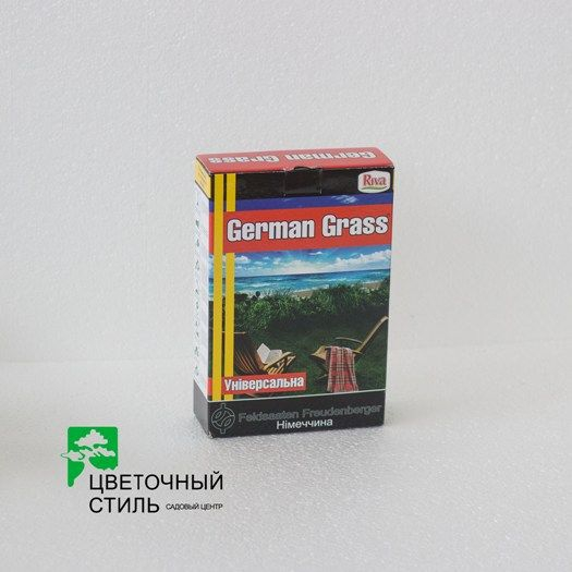 Газонная трава German Grass 1кг Универсальная
